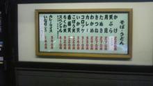 ルイージのだんぼーる★はうす-SBSH0196.JPG