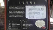 ルイージのだんぼーる★はうす-SBSH02021.JPG