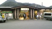 ルイージのだんぼーる★はうす-SBSH02161.JPG