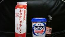 ルイージのだんぼーる★はうす-SBSH0318.JPG