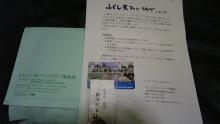 ルイージのだんぼーる★はうす-SBSH03201.JPG