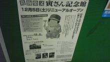 ルイージのだんぼーる★はうす-SBSH04871.JPG