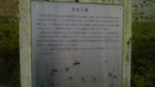 ルイージのだんぼーる★はうす-SBSH04081.JPG