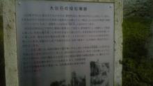 ルイージのだんぼーる★はうす-SBSH04061.JPG