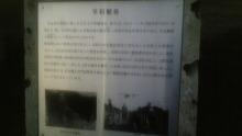 ルイージのだんぼーる★はうす-SBSH0410.JPG