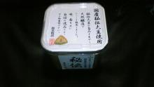ルイージのだんぼーる★はうす-SBSH0489.JPG