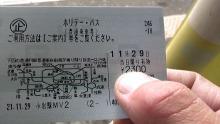 ルイージのだんぼーる★はうす-SBSH04931.JPG