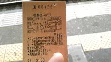 ルイージのだんぼーる★はうす-SBSH05781.JPG