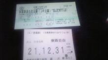 ルイージのだんぼーる★はうす-SBSH0614.JPG