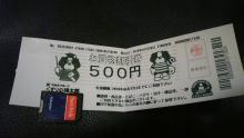 ルイージのだんぼーる★はうす-SBSH07041.JPG