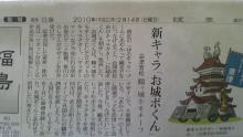 ルイージのだんぼーる★はうす-SBSH07621.JPG