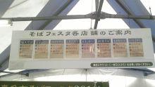 ルイージのだんぼーる★はうす-SBSH07181.JPG