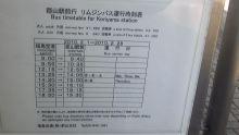 ルイージのだんぼーる★はうす-SBSH07711.JPG