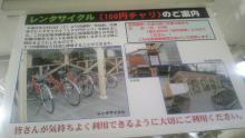 ルイージのだんぼーる★はうす-SBSH09091.JPG