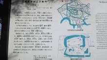 ルイージのだんぼーる★はうす-SBSH09661.JPG