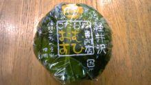 ルイージのだんぼーる★はうす-SBSH10061.JPG