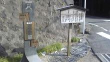 ルイージのだんぼーる★はうす-SBSH10351.JPG
