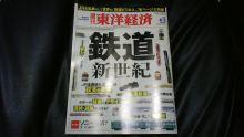ルイージのだんぼーる★はうす-SBSH10971.JPG
