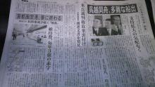 ルイージのだんぼーる★はうす-SBSH11011.JPG