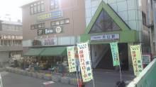ルイージのだんぼーる★はうす-SBSH11701.JPG