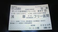 ルイージのだんぼーる★はうす-SBSH12101.JPG