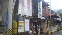 ルイージのだんぼーる★はうす-SBSH12591.JPG