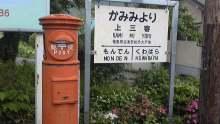 ルイージのだんぼーる★はうす-SBSH12541.JPG