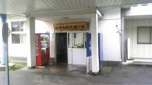 ルイージのだんぼーる★はうす-SBSH12671.JPG