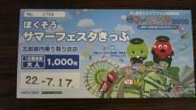 ルイージのだんぼーる★はうす-SBSH13261.JPG