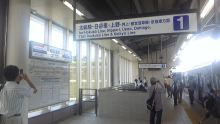ルイージのだんぼーる★はうす-SBSH13291.JPG