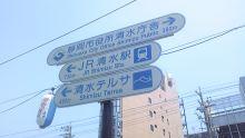 ルイージのだんぼーる★はうす-SBSH14051.JPG