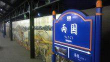 ルイージのだんぼーる★はうす-SBSH14291.JPG