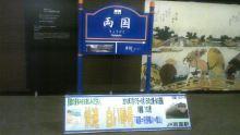 ルイージのだんぼーる★はうす-SBSH14301.JPG
