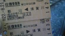 ルイージのだんぼーる★はうす-SBSH15491.JPG