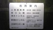 ルイージのだんぼーる★はうす-SBSH1627.JPG