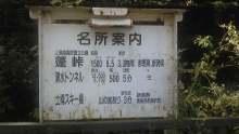ルイージのだんぼーる★はうす-SBSH16341.JPG