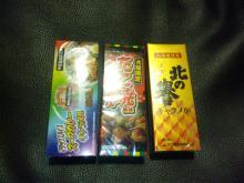 ルイージのだんぼーる★はうす-SBSH0002.JPG