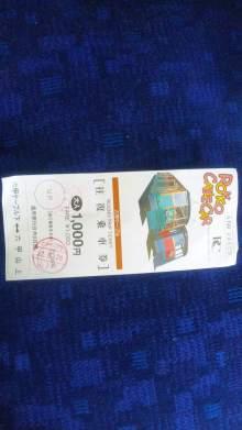 ルイージのだんぼーる★はうす-SBSH0085.JPG