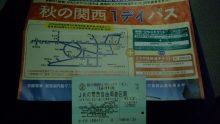 ルイージのだんぼーる★はうす-SBSH0086.JPG