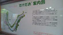ルイージのだんぼーる★はうす-SBSH0090.JPG