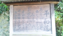 ルイージのだんぼーる★はうす-SBSH0103.JPG