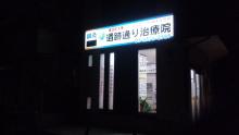 ルイージのだんぼーる★はうす-SBSH0142.JPG