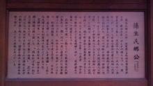 ルイージのだんぼーる★はうす-SBSH0295.JPG