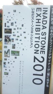 ルイージのだんぼーる★はうす-SBSH0239.JPG