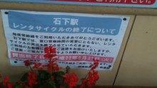 ルイージのだんぼーる★はうす-SBSH0217.JPG