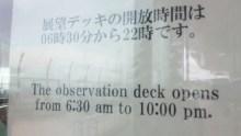 ルイージのだんぼーる★はうす-SBSH0173.JPG