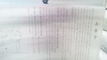 ルイージのだんぼーる★はうす-SBSH0368.JPG