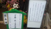 ルイージのだんぼーる★はうす-SBSH0380.JPG