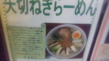 ルイージのだんぼーる★はうす-SBSH0481.JPG