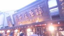 ルイージのだんぼーる★はうす-SBSH0589.JPG